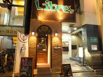Libre's